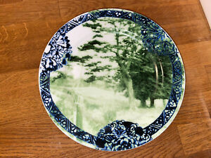 Anthropologie Green Trees Potrait W/ Blue Abstract Trim Dining Plate