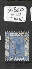 HONG KONG  (P2706B) QV  10C  IPO  SG 59  VFU