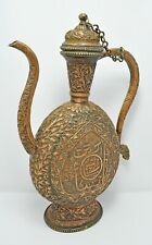 Original Old Antique Hand Crafted Fine Engraved Islamic Copper Ewer Wine Pot