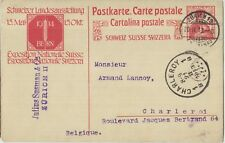 SWISS NATIONAL EXHIBITION 1914 Schweiz Vintage PC Switzerland Bern 1913