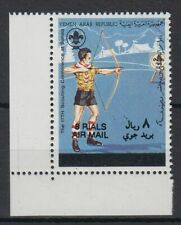 Yemen Republic 1993 ** Mi.102 Bogenschütze Archer new currency surcharge [aa353]