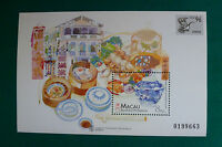 LOT 722 TIMBRES STAMP BLOC FEUILLET MAISON THE MACAO MACAU PORTUGAL ANNEE 1996