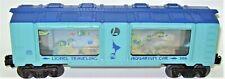 Lionel 6-26745 Traveling Aquarium Car 506 - 027/O Scale MIB