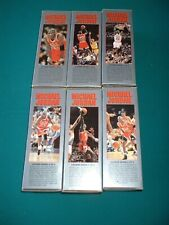 1991-92 UPPER DECK BASKETBALL, MICHAEL JORDAN, EMPTY LOCKER BOX #1-6, SEE NOTE
