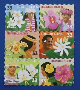 Marshall Islands (#701) 1998 Flowers of the Pacfic MNH block of 6