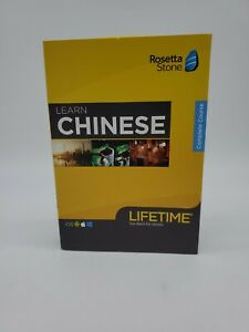 Rosetta Stone CHINESE Complete Course LIFETIME Subscription NEW Unused