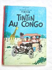 Hergé - Les Aventures de Tintin. Tintin au Congo (Plat B27 bis) 1960