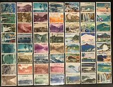 The National Parks Collection Japan Reteo Commemorative Stamps Assortment