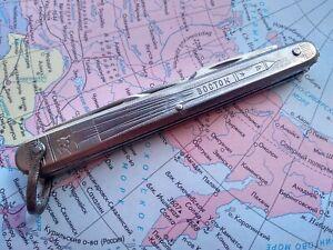 VINTAGE USSR Soviet POCKET KNIFE multi tool tourist VOSTOK ROCKET VORSMA 70s