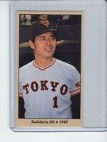 Sadaharu Oh '80 Yomiuri Giants the Japanese Babe Ruth Tobacco Road series #14
