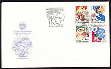 Czechoslovakia Warsaw Pact Armies Winter Sport Gun First Day Cover FDC 1977 FDC