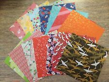 JAPANESE ORIGAMI PAPER -  14 Designs! 14 Sheets! 15 x 15cm