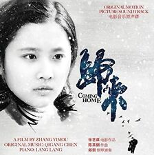 QIGANG CHEN - COMING HOME [ORIGINAL MOTION PICTURE SOUNDTRACK] NEW CD