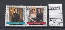 Bahamas 1986  serie matrimonio del principe Andrea e di Sara Ferguson 600-01 MNH