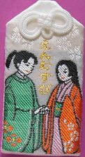 JAPANESE OMAMORI Charm Good luck Making Love Romance Marriage EN Japan Shrine