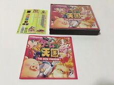 Game Tengoku THE GAME PARADISE! Original Sound Track CDST-10042 ARCADE SATURN