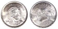 1 Pound AH1396-1976 King Faisal Egitto Egypt Argento Silver #6769A
