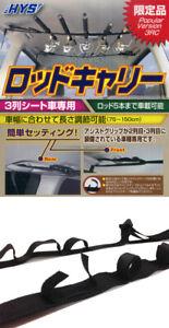 HYS Fishing Rod Rack Holder Carrier Pole Wrap Belt Car Vehicle JDM Mounted