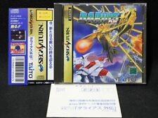 Sega Saturn Darius Gaiden Japan very good condition