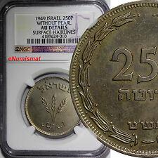 Israel Copper-Nickel 5709 (1949) 250 Pruta w/o Pearl  NGC AU DETAILS KM# 15