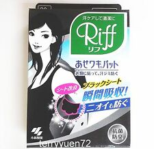 Kobayashi Riff Underarm Sweat Sheet Pad Black 20 pcs