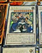 YUGIOH JAPANESE ULTRA RARE HOLO CARD CARTE STOR-JP038 Thor, Lord of the Aesir **