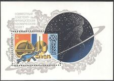 Russia 1982 Soviet-French Space Flight/Space Station/Flags 1v m/s (n12062)