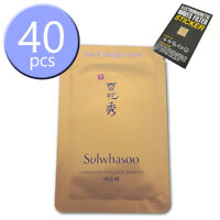 Sulwhasoo Overnight Vitalizing Mask EX 5ml x5/10/15/20/30/40pcs K Cosmetic+2gift