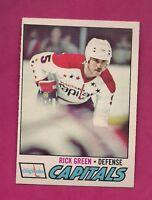 1977-78 OPC # 245 CAPITALS RICK GREEN  ROOKIE EX-MT CARD (INV# 8444)
