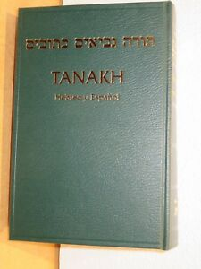 ANTICO TESTAMENTO EBRAICO SPAGNOLO SACRA BIBBIA Reina Valera Lingua ebraica di