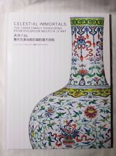 CHRISTIES CATALOGUE CELESTIAL IMMORTALS TABER FAMILY TIANQUIPING CHINESE ART