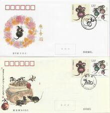 China 2020-1 Lunar Year of Rat FDC (A+B, B = 宣紙封)