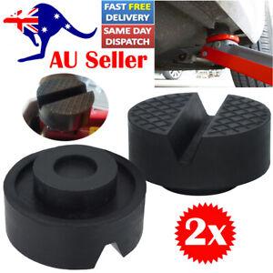 2Pcs  Rubber Jack Pad Lifting Undertray Protection Under Body Heavy Duty Adapter
