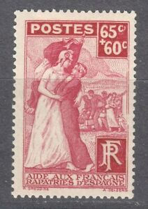 France 1938 MNH Mi 432 Sc B75 France Welcoming Her Sons **