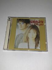 Pre-owned Japan Le Couple 溫暖的詩句 CD/VCD Album (bought in HKG) FREE SHIP