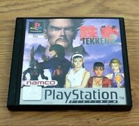 Tekken 2 for Sony PlayStation One PS1 UK PAL Region