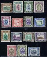 NORTH BORNEA SCOTT# 193-207 SG# 203-17 MINT HINGED AS SHOWN