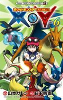 JAPAN NEW LOT Pokemon Adventures / Pocket Monsters Special X & Y 1~6 manga book