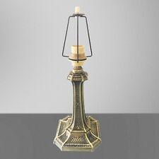 Lampenfuß Tiffany Tischlampe Messing 47 cm Hoch mit Schnurschalter+Schirmträger
