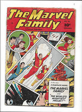 "THE MARVEL FAMILY #56 [1951 GD] ""THE WORLD'S MIGHTIEST PROJECT""   FAWCETT"