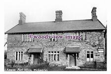 pu0730 - Wickersley Village Post Office , Yorkshire - photograph