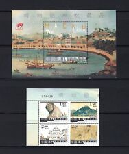 China Macau 2003 Collection of Museum Art stamp + S/S