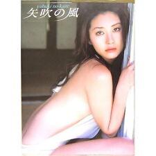 "Yabuki Haruna Photo Book  ""YABUKI WIND""  2005 very good"
