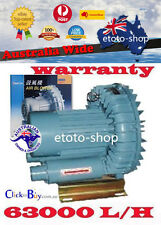 Resun AquaCulture Aquarium Pond Fish Tank Air Pump Blower 1050L/min
