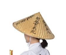 TAKEGASA Traditional Samurai Travel Bamboo Hat Dia Gotoku Paint 43cm