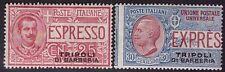 UFFICI ESTERO-TRIPOLI 1909 - ESPRESSI n.1/2a VARIETA' NUOVI € 124