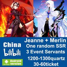 (BiliBili Server)Fate Grand Order Jeanne+Merlin+One Random SSR+3 Event Servants