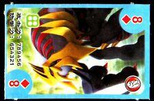 PROMO POKEMON JAPANESE CARD -CAJ- (35x53mm) N° 8 R GIRATINA