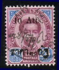 THAILAND 1896 10 atts on 24a used - cds & date in manuscript...............12119