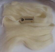 30g (approx 1oz) PREMIUM KID MOHAIR